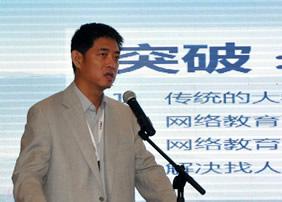 """弘成教育协办""""2013中国学习与发展大会"""""""