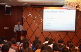 弘成学习中心2012秋季工作会议在京召开